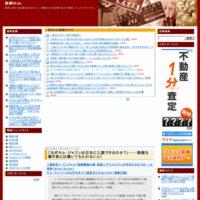楽韓Web
